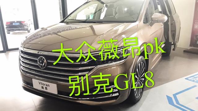 上海大众七座商务车
