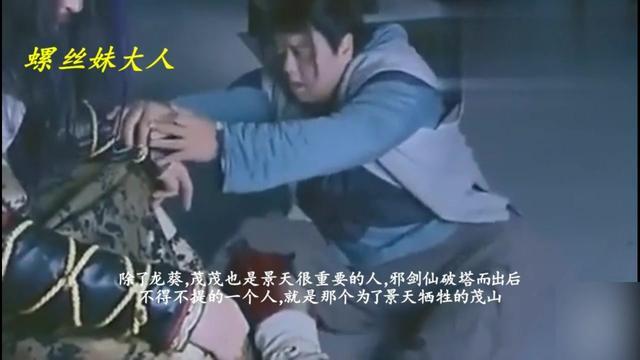 《仙剑三》:茂茂为什么要割肉换粮?后悔当时没有早点看明白