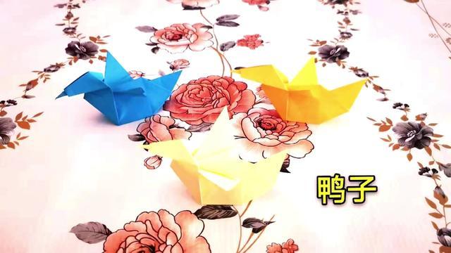 幼儿折纸,可爱的小鸭子折纸启蒙教程!简单好懂易学
