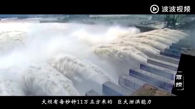 为什么没有人敢袭击三峡大坝,看看这些军事力量你就明白了。
