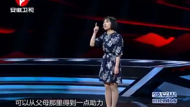 刘媛媛超级演说家全部演讲视频_高清-综艺-高清完整正版... -优酷