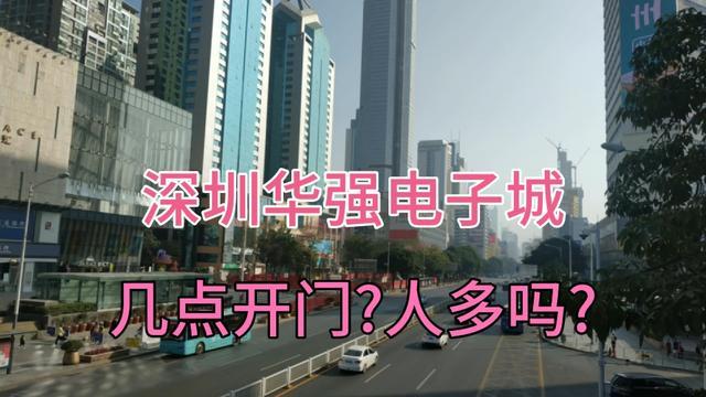 中国电子地标赛格广场