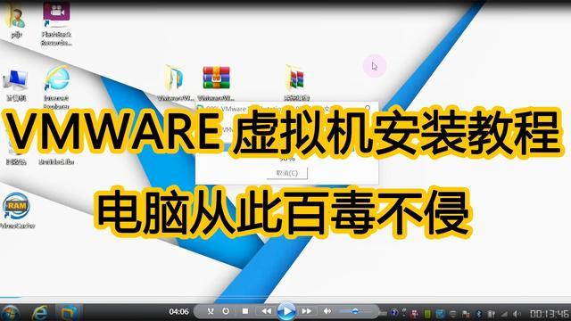 虚拟机安装教程 如何安装虚拟机_伊秀经验
