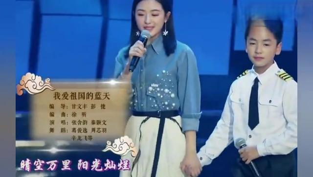 《我爱祖国的蓝天》演唱:孙媛媛