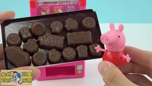 小猪佩奇找彩蛋