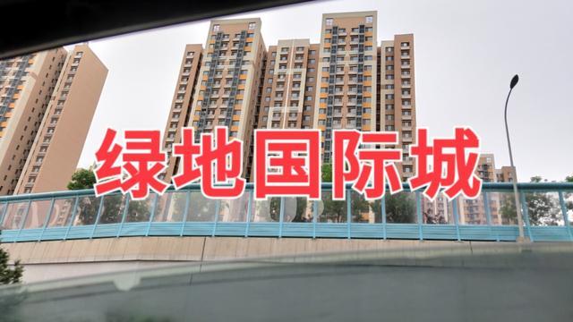 济宁绿地国际城照片