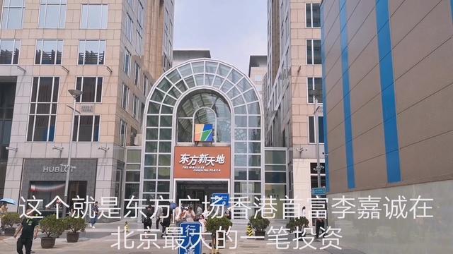 北京cbd万达广场