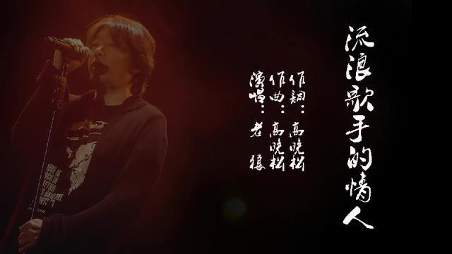 情人吉他谱c调