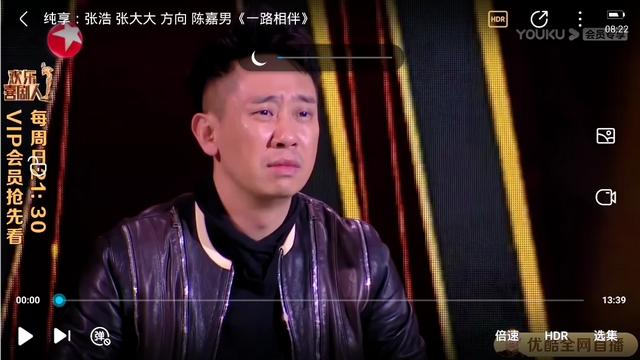 【微电影】税务一路相伴 助力秦人梦想_手机搜狐网
