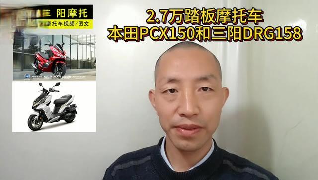 售1.8万起 进口本田2017款小龟摩托车SCOOPY踏板车