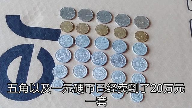 1956年的5分硬币,现在能值多少钱?答案说出来你都不敢信
