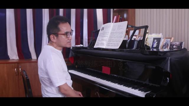 钢琴踏板符号