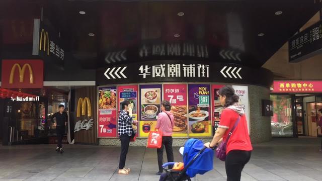 西单文化广场77thStreet购物中心攻略,西单文化广场7... - 马蜂窝