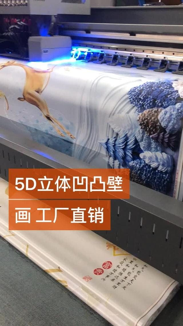 5D立体效果的电视背景墙,究竟是怎么样的