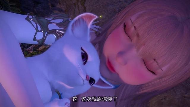 狐貍精圖片九尾