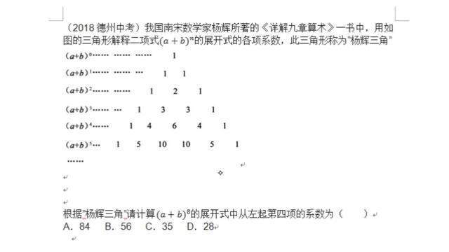 pk10规律图解