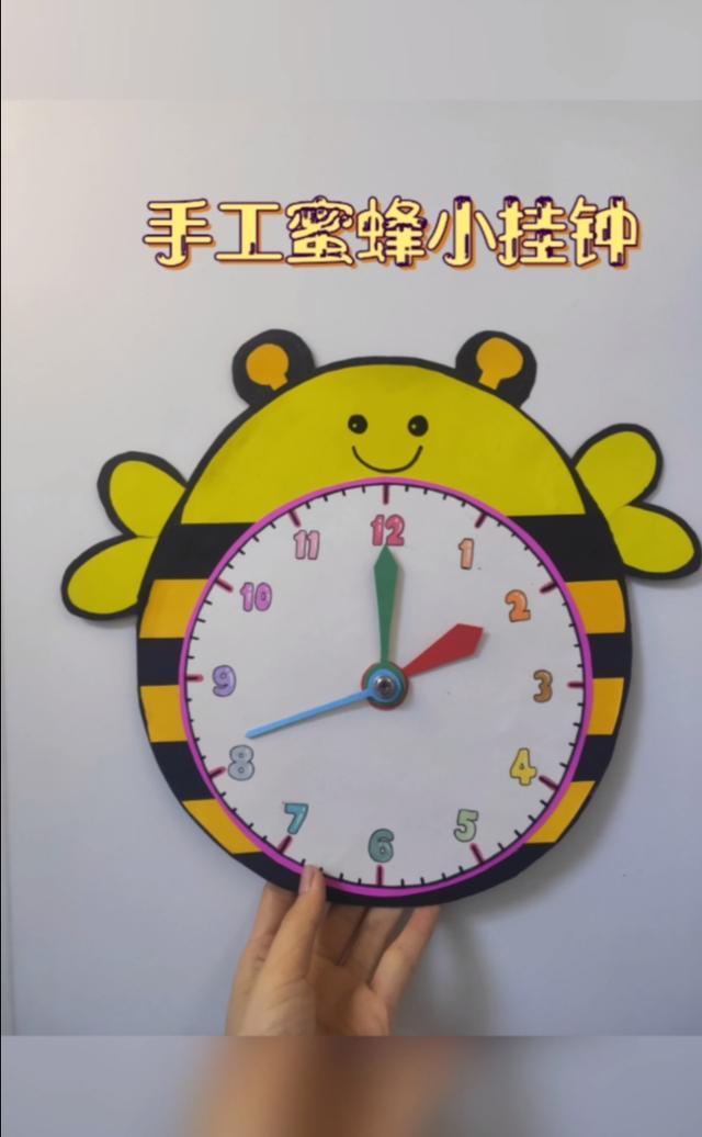 小学一年级时钟制作方法