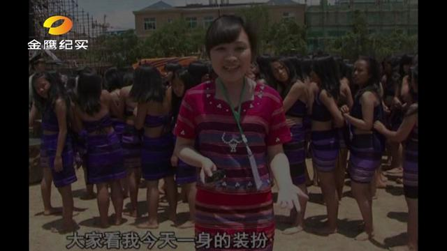 """彝族""""摸奶节""""女孩上街随便让人摸_胶东在线旅游频道"""