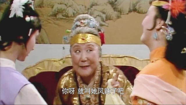 王熙凤为什么对林黛玉一直很好
