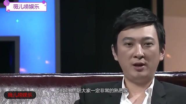王思聰評價祁可欣原文