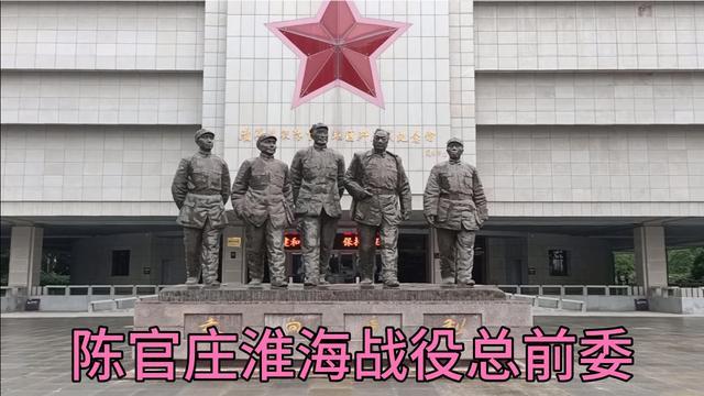 淮海战役纪念馆布局图