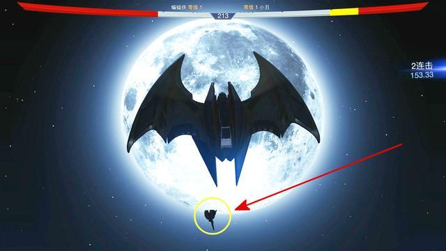 【穷电影】全片152分钟,最精彩的蝙蝠侠和小丑的巅... -bilibili