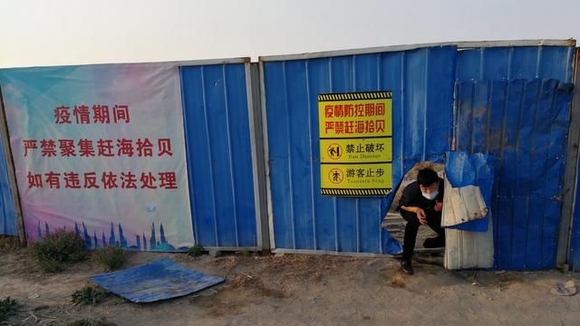 国内最大人造沙滩景区 天津滨海新区东疆港区人造沙滩 - 豆丁网