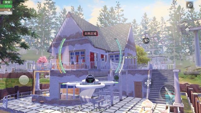 明日之后11庄房子设计