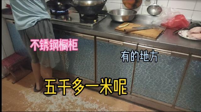 不锈钢厨柜制作工艺是什么?