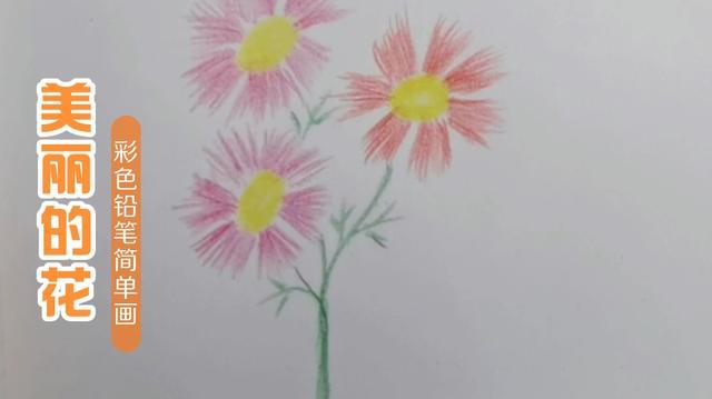 铅笔画图片可爱简单