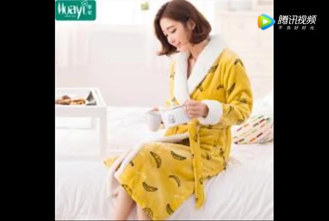 芬腾珊瑚绒睡衣女秋冬长袖开衫可爱加绒加厚保暖法兰绒家居服套装