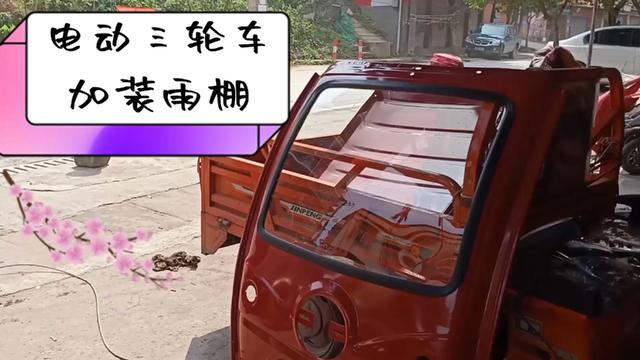 两轮电动车遮雨棚图片