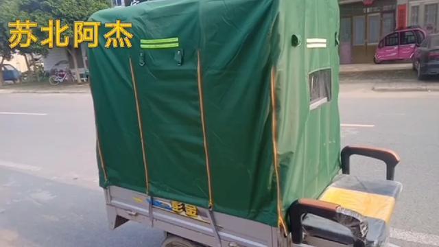 两轮电动车雨棚