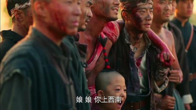 红高粱大结局:九儿与鬼子同归于尽,儿子唱歌送行... _网易视频