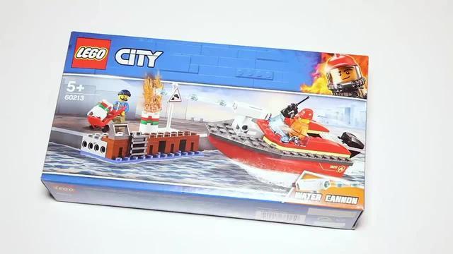 码头失火怎么办,乐高城市系列新品60213消防救援玩具套装拼搭详解