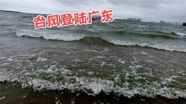 2021三号台风动态