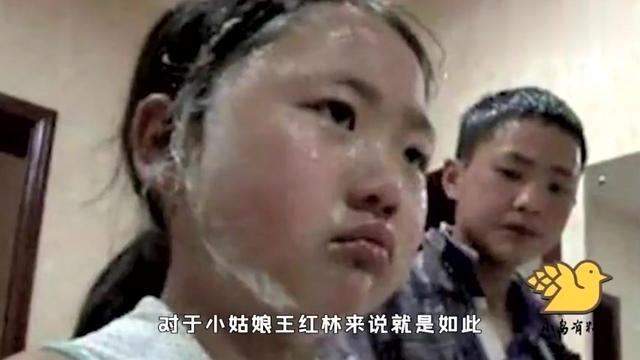 变形计唯一染上公主病的农村女孩,全程娇气不说,还... _腾讯网