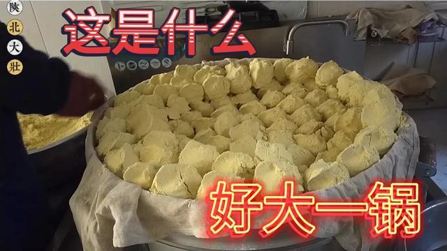 府谷炸油糕图片