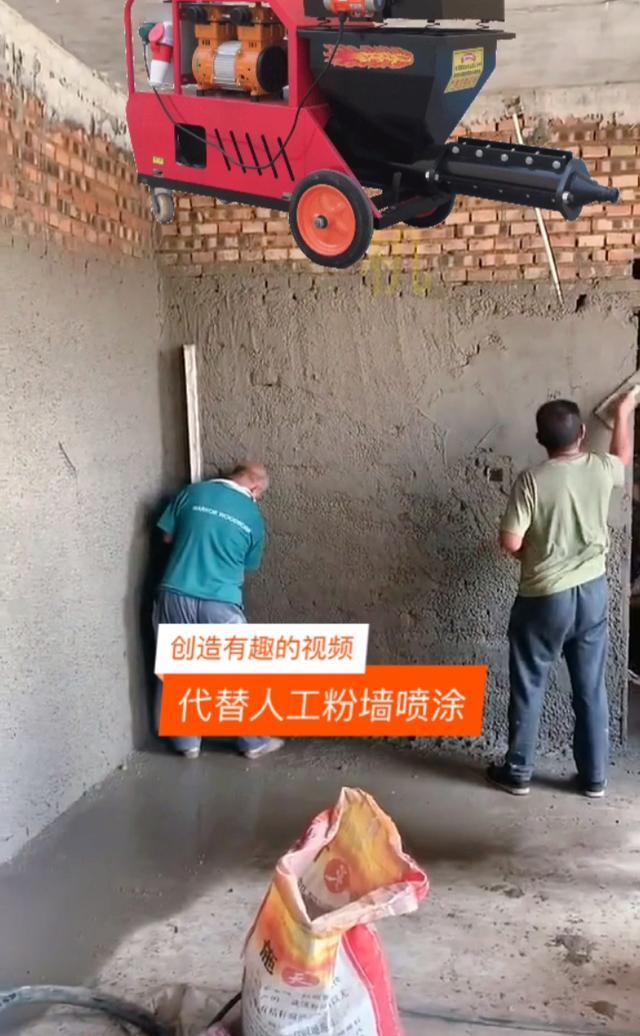 水泥砂浆墙裙图片