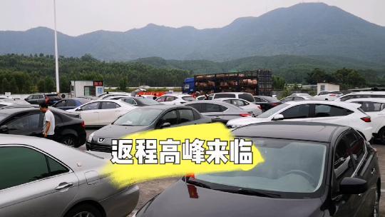 国庆返程高峰今日杀到!广东五大堵点要这样避开!_手机搜狐网