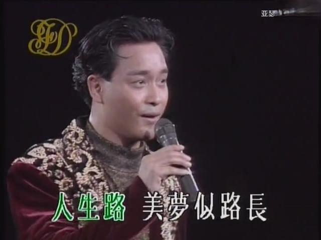 张国荣歌曲《倩女幽魂》,前奏响起满满的都是回忆,已是经典!