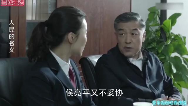 李云龙身捆炸药赴鸿门宴,有勇有谋