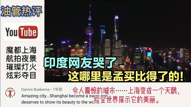 上海夜景图片真实图片