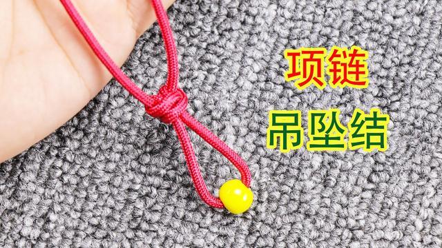 编绳项链——编绳爱好者的终极方法——图文详解