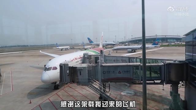 中国政府最大规模撤离海外公民行动取得阶段性胜利_中国政府网