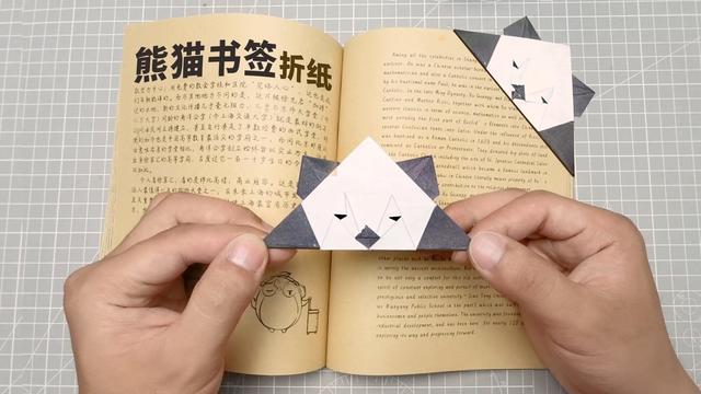 卡通熊貓圖片超萌