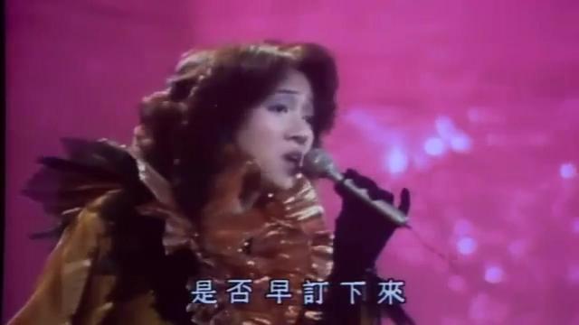 35年前19岁的梅艳芳唱徐小凤《风的季节》一举夺魁