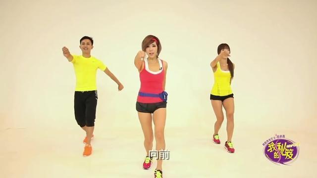 韩国瘦身女皇郑多燕30分钟燃脂减肥有氧操,每天跳一遍就够!