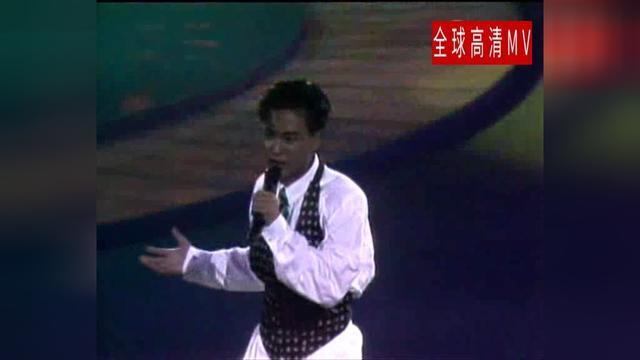 张国荣经典歌曲《少女心事》音乐_手机乐视视频