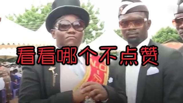 【鬼畜】   黑人抬棺  海绵抬棺(兄弟来一单!)